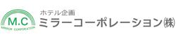 ミラーコーポレーション㈱公式ホームページ〈伊東市〉